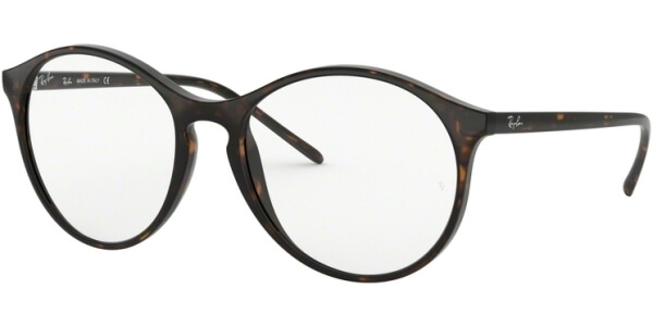 Dioptrické brýle Ray-Ban® model 5371, barva obruby hnědá lesk, stranice hnědá Havana lesk, kód barevné varianty 2012.