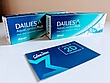 Lístek do kina ke dvěma krabičkám Dailies AquaComfort Plus